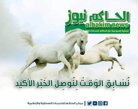 FB IMG 1584567009066 1