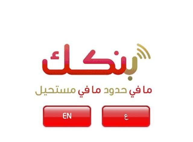 FB IMG 1602339980260