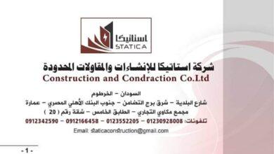 FB IMG 1611428172610 1