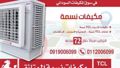 FB IMG 1612123327644