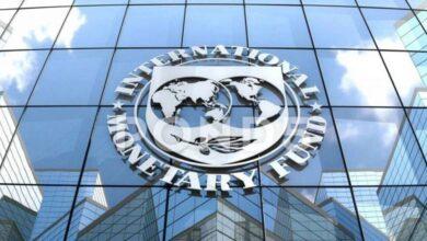 النقد الدولي 1024x518 1
